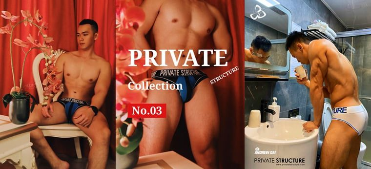 Private Structure系列 03——万客写真