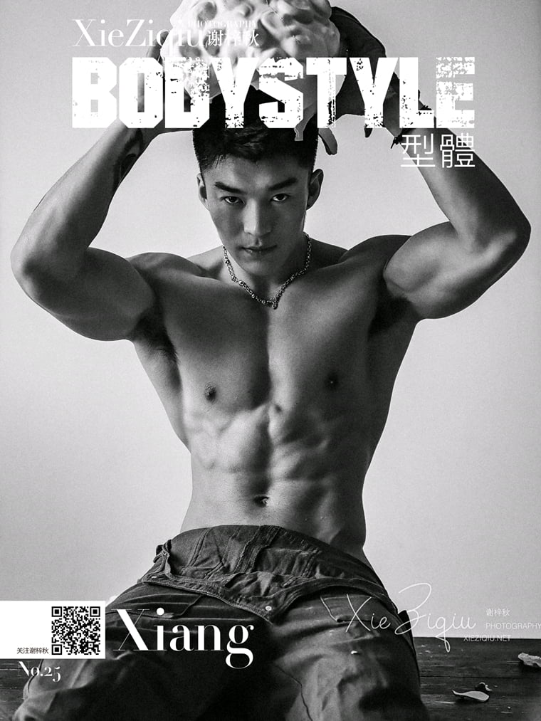 BodyStyle No.25 Xiang——万客写真插图